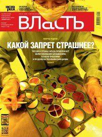 КоммерсантЪ Власть 30-31, Редакция журнала КоммерсантЪ Власть