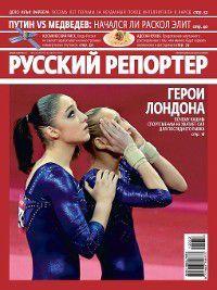 Русский Репортер №32/2012