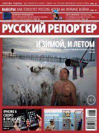 Русский Репортер №36/2014