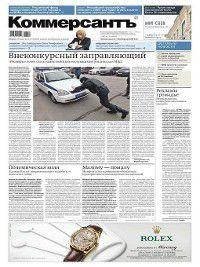 КоммерсантЪ (понедельник-пятница) 52-2016, Редакция газеты КоммерсантЪ