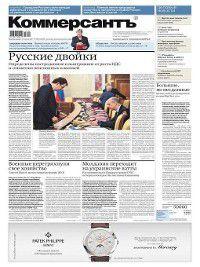 Коммерсантъ (понедельник-пятница) 56-2017, Редакция газеты КоммерсантЪ