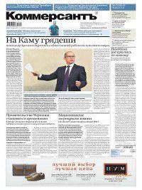 Коммерсантъ (понедельник-пятница) 58-2017, Редакция газеты КоммерсантЪ