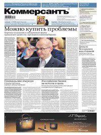 Коммерсантъ (понедельник-пятница) 59-2017, Редакция газеты КоммерсантЪ