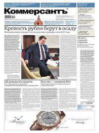 Коммерсантъ (понедельник-пятница) 60-2017, Редакция газеты КоммерсантЪ
