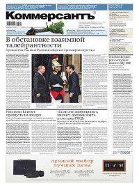 Коммерсантъ (понедельник-пятница) 94-2017, Редакция газеты КоммерсантЪ