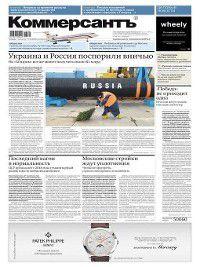 Коммерсантъ (понедельник-пятница) 96-2017, Редакция газеты КоммерсантЪ