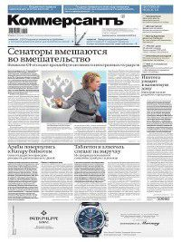 Коммерсантъ (понедельник-пятница) 99-2017, Редакция газеты КоммерсантЪ