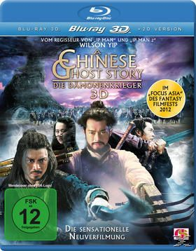 A Chinese Ghost Story - 3D-Version, N, A