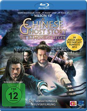 A Chinese Ghost Story - Die Dämonenkrieger, N, A