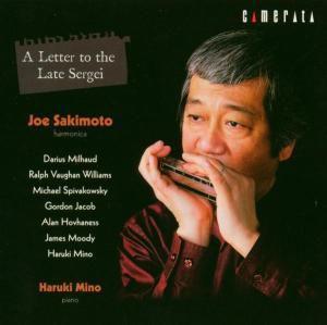 A Letter To The Late Sergei, Sakimoto, Mino