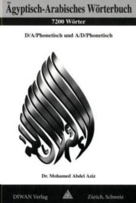Ägyptisch-Arabisches Wörterbuch, Mohamed Abdel Aziz