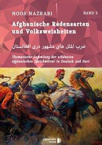 Afghanische Redensarten und Volksweisheiten - Noor Nazrabi  