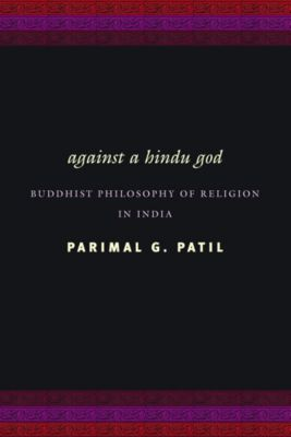 Against a Hindu God, Parimal Patil