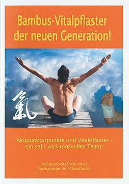 Akupunkturatlas: BambusVitalpflaster der neuen Generation von VitalWorld