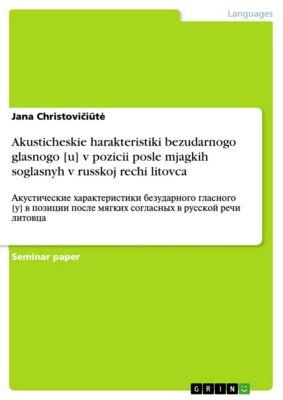 Akusticheskie harakteristiki bezudarnogo glasnogo [u] v pozicii posle mjagkih soglasnyh v russkoj rechi litovca, Jana Christovičiūtė