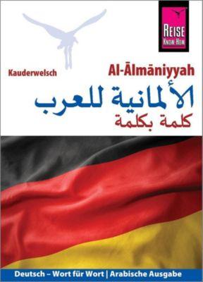 Al-Almaniyyah (Deutsch als Fremdsprache, arabische Ausgabe) - Mohamed Cabur pdf epub
