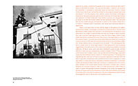 Alexander Calder Bäume - Produktdetailbild 2