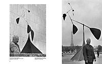 Alexander Calder Bäume - Produktdetailbild 3