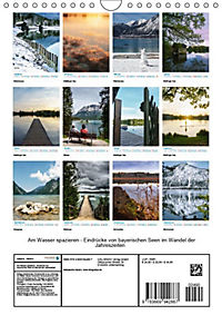 Am Wasser spazieren - Eindrücke von bayerischen Seen im Wandel der Jahreszeiten (Wandkalender 2019 DIN A4 hoch) - Produktdetailbild 7