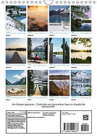 Am Wasser spazieren - Eindrücke von bayerischen Seen im Wandel der Jahreszeiten (Wandkalender 2019 DIN A4 hoch) - Produktdetailbild 13