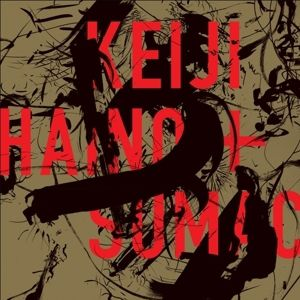 American Dollar Bill (2lp+Mp3) (Vinyl), Keiji Haino, Sumac