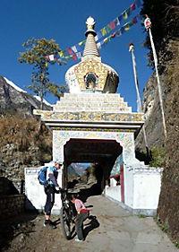 Annapurna-Umrundung mit dem Mountainbike - Produktdetailbild 2