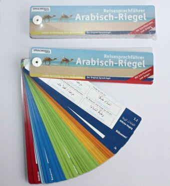 Arabisch-Riegel (Nonbook), Natascha Hess, Jörn Götzke