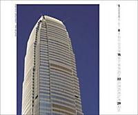 Architektur 2019 - Produktdetailbild 1
