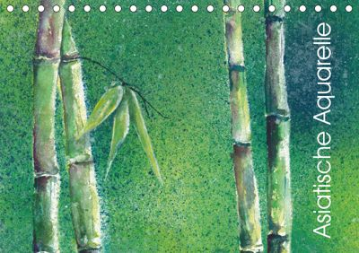 Asiatische Aquarelle (Tischkalender 2019 DIN A5 quer), Jitka Krause