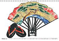 Asiatische Aquarelle (Wandkalender 2019 DIN A4 quer) - Produktdetailbild 10