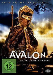 Avalon, Kazunori Ito