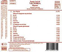 Ave Maria/Messen/Versa Est - Produktdetailbild 1