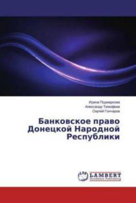 Bankovskoe pravo Doneckoj Narodnoj Respubliki, Irina Podmarkova, Alexandr Timofeev, Sergej Goncharov