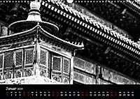 Beijing - monochrom (Wandkalender 2019 DIN A3 quer) - Produktdetailbild 1