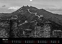 Beijing - monochrom (Wandkalender 2019 DIN A3 quer) - Produktdetailbild 5