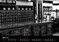Beijing - monochrom (Wandkalender 2019 DIN A3 quer) - Produktdetailbild 3