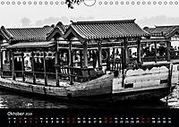 Beijing - monochrom (Wandkalender 2019 DIN A4 quer) - Produktdetailbild 13