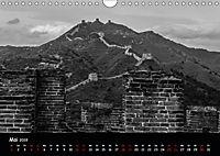 Beijing - monochrom (Wandkalender 2019 DIN A4 quer) - Produktdetailbild 5