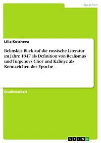 download methods of biochemical analysis volume 14