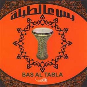 Belly Dance, Bas Al Tabla