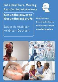 Berufsschulwörterbuch für Gesundheitswesen und Gesundheitsberufe Deutsch-Arabisch / Arabisch-Deutsch, Interkultura Verlag