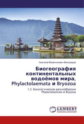 Biogeografiya kontinental'nyh vodojomov mira, Phylactolaemata i Bryozoa, Anatolij Valentinovich Vinogradov
