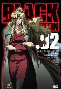 Black Lagoon - Vol. 02, Rei Hiroe