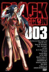 Black Lagoon - Vol. 03, Rei Hiroe