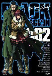 Black Lagoon - Vol. 05, Rei Hiroe