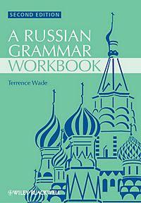 Comprehensive Russian Grammar 40