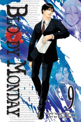 Bloody Monday 9, Ryou Ryumon