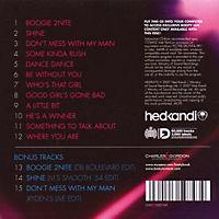 Boogie 2nite - Produktdetailbild 1