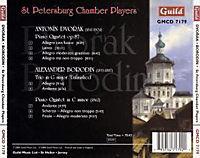Borodin/Dvorak:Kammermusik - Produktdetailbild 1