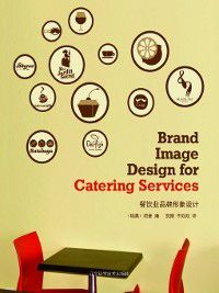 Brands Image Design for Catering Services